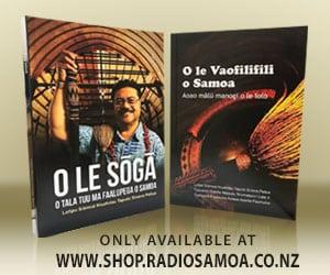 shop radio samoa, ole soga, o le vaofilifili o samoa